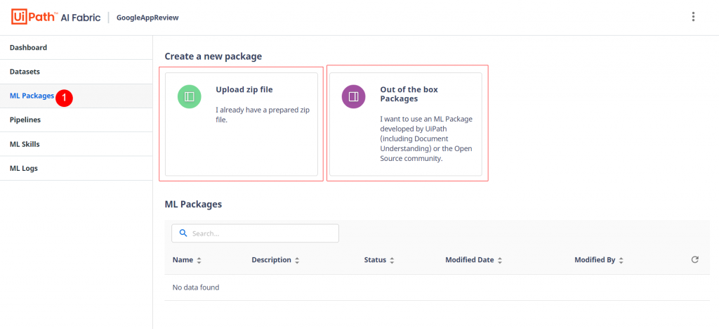 ML Package Details page